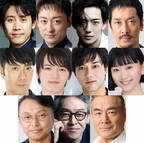 三谷幸喜作・演出舞台「大地」がWOWOW放送へ