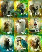 『ゴリラのアイヴァン』個性豊かな動物キャラたちがキメポーズ!ポスター到着