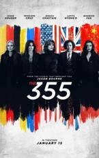 ジェシカ・チャステイン&ルピタ・ニョンゴら全員女性のスパイチーム降臨『The 355』予告公開