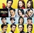 岡田准一『ザ・ファブル 第二章』2月5日公開決定!宮川大輔演じるジャッカルも再登場