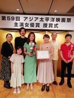 『ミセス・ノイズィ』篠原ゆき子がアジア太平洋映画祭で最優秀女優賞