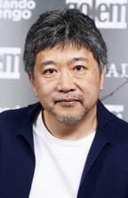是枝裕和監督、第5回マカオ国際映画祭で特別賞受賞へ