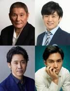 柳楽優弥がビートたけしに! 大泉洋とW主演、劇団ひとり監督『浅草キッド』製作決定