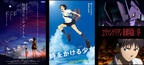 """ドライブインシアター""""常設会場""""が横須賀に誕生、12月に『時かけ』『ヱヴァ』を上映"""
