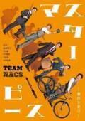 TEAM NACS、3年ぶりの本公演「マスターピース」ビジュアル公開
