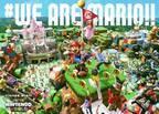 【USJ】バーチャルで先行体験!任天堂エリアの全貌が分かる特設サイトがオープン