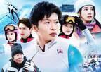 田中圭『ヒノマルソウル』主題歌をMISIA&川谷絵音が担当、予告映像でお披露目