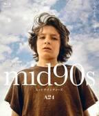 90年代への愛と夢が詰まった『mid90s』2か月限定先行配信