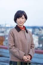 鈴木保奈美、橋本環奈主演「インフルエンス」でキーパーソンに「視聴者の皆様と同じ立場で」