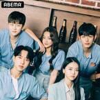 人気K-POPアーティストら出演「サマーガイズ」日韓で同時配信!「ABEMA」初