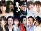 齊藤工&三島有紀子&ムロツヨシら、短編映画製作プロジェクト「MIRRORLIAR FILMS」に参加