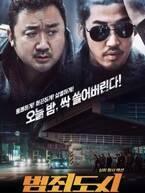 LDH、日韓共同の新会社を設立!マ・ドンソク『犯罪都市』日本リメイクなど製作