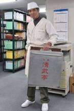 佐藤浩市が「トッカイ」にカメオ出演、伊藤英明らにはサプライズ!?