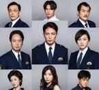 玉木宏主演、「3年A組」脚本家が贈る警察エンタテインメント「桜の塔」放送
