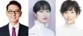門脇麦、踊り子・ヒロイン役で出演! Netflix『浅草キッド』新キャスト発表