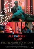 ベン・スティラー×「プランB」作品ほか日本初上陸の新作映画をオンライン公開