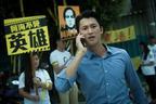 台湾社会派ミステリー『High Flash 引火点』台湾巨匠傑作選で上映