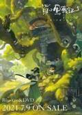 花澤香菜&宮野真守&櫻井孝宏、豪華声優集結の中国アニメ『羅小黒戦記』BD&DVD登場