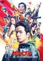 平手友梨奈がヒロイン、岡田准一主演第2弾『ザ・ファブル』BD&DVDリリース
