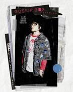 King Gnu井口理が初主演&MEGUMIプロデュース、最悪の脱出ゲームに挑む「GOSSIP BOX」配信