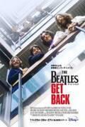 知られざる名曲の創作過程と伝説のラスト・ライブ!『ザ・ビートルズ:Get Back』予告編