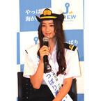 外航日本人船員応援大使に足立梨花 - 「すごく素敵で格好いい仕事!」