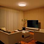 東芝、31万色の調光が可能なLEDシーリングライト