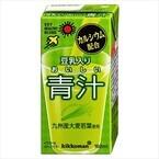 キッコーマン飲料、飲みやすい青汁「豆乳入り おいしい青汁」を発売