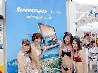 山田祥平のニュース羅針盤 (26) 海の家に象徴されるレノボのコンシューマー戦略への覚悟