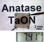 東大、酸窒化タンタル(TaON)が高性能な半導体材料であることを発見