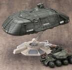 『ゴジラvsビオランテ』対ゴジラ兵器の急先鋒「スーパーXII」が1/144プラモ化