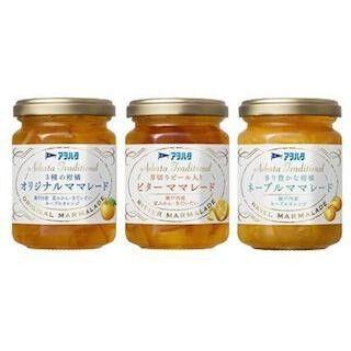 """瀬戸内産柑橘でできた、味わいの違う""""3種のマーマレード""""発売--キユーピー"""