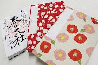 奈良県・ホテル日航奈良が、「かわいい御朱印帳付き宿泊プラン」を販売