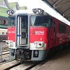 ミャンマーで活躍するキハ181系に乗ろう! 日本旅行が5泊6日のツアーを企画