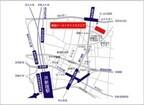 シティグループ・ジャパン・ホールディングス、本社および支店機能を移転