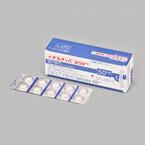 大塚製薬、多剤耐性肺結核の薬剤「デルティバ錠50mg」を発売