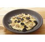 土間土間に「炙りサーモンカルパッチョ」など秋を満喫できる料理が登場