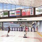 JR東日本「上野東京ライン」開業に向け、常磐線水戸駅改札内改修工事に着手