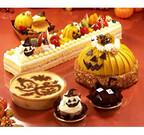 シャトレーゼにおばけや黒猫のケーキなどハロウィンスイーツ登場、和菓子も