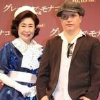 中村玉緒、公妃衣装でグレース・ケリーになりきり「夢のようでございます!」