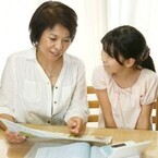 夏休み終了 - カシオの電子辞書「エクスワード小学生モデル」で書き写し学習の成果は?