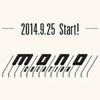 カシオとKADOKAWAが音楽分野で協業、新レーベル「Mono Creation」設立