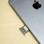 iPhone 6/6 Plus発売、改めてSIMロックフリーについて考える - SIM通