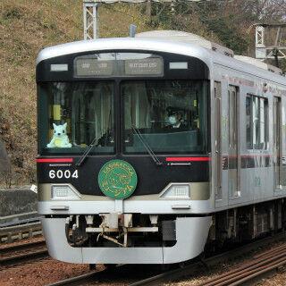 """神戸電鉄""""ハロウィン装飾列車""""10/11から運行、ハロウィンパーティーも開催"""