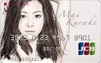 倉木麻衣さんとタイアップした「MAI KURAKI JCB CARD」募集開始--オリコ