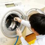 ダスキン、ドラム式洗濯乾燥機の除菌クリーニングサービス - 細菌が96%減