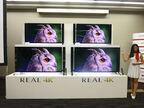三菱電機、CEATECの出展内容告知 - 4Kテレビ「REAL LS1」から宇宙技術まで