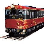 JR西日本、七尾線観光列車の名称「花嫁のれん」 - 2015年10月から運行開始