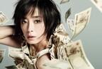 『紙の月』吉田大八監督、主演・宮沢りえの「想像を超えた顔、表情」に感動