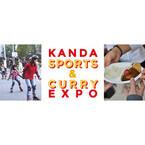 東京都・神田で「神田スポーツ&カレー エキスポ」- 食べ比べプレートが500円